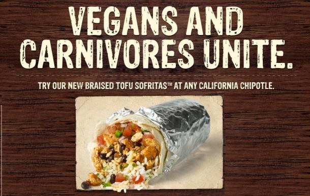 Vegan at Chipotle | A Vegan in Progress